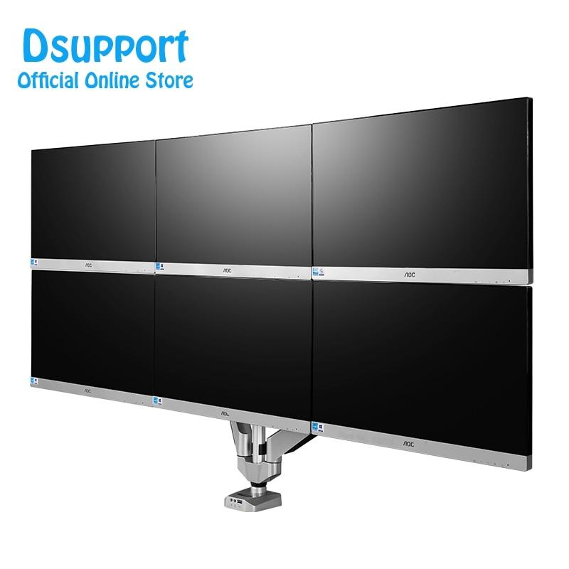 D7S Aluminum Full Motion Six Arm LCD LED TV Mount 10