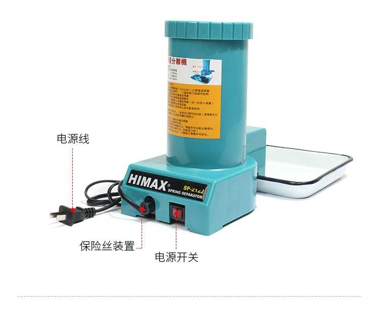 220V SP-2122 Automatic Spring Separator Small Spring Separating Machine 2-20mm Separator Machine enlarge