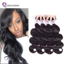 Tissage en Lot Body Wave brésilien naturel noir   Cheveux humains, Tissage en Lot de 4, bon marché