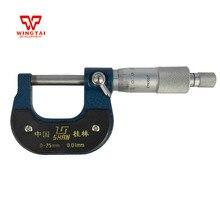 1 Pcs 0.01mm Outside Micrometer Caliper 0-25mm Metric Carbide Gauge Standards Caliper Tools XC03