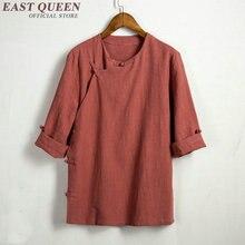 Traditionele chinese kleding voor mannen mannelijke Chinese mandarijn kraag shirt blouse wushu kung fu outfit China shirt tops KK1410