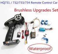 hq731 732733734 remote control car auto parts brushless upgrades set waterproof
