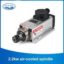 2,2 kW motor de husillo cuadrado refrigerado por aire 220V 24000rpm ER20 runout-off 0,01mm cojinete de cerámica eje de refrigeración de aire para motor cnc