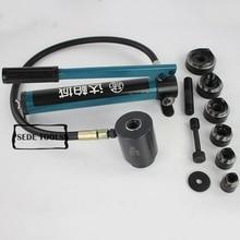 22-60mm perforadora hidráulica SYK-8B herramienta perforadora hidráulica Herramienta hidráulica perforadora hidráulica ES y RU stock