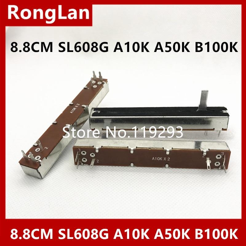 [BELLA] SL608G SL-608G A10K 8,8 см A10KX2 Презентация фейдер двойной 88 мм потенциометр микшера ручка 15MMC--10PCS/лот