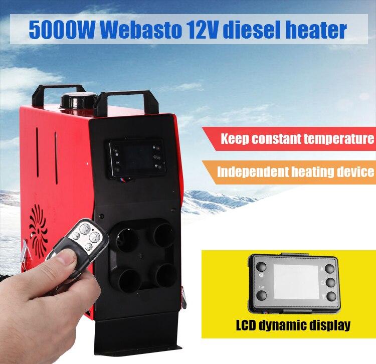 ЖК-пульт дистанционного управления и масляный бак 5KW 12В webasto подогреватель воздуха, дизель для лодки корабля автомобиля Ван RV Camper-замена eberspacer D4,Webas