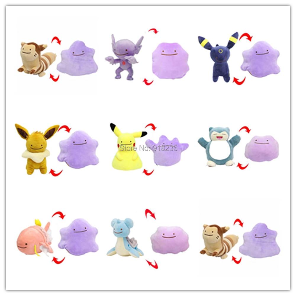 Ditto Metamon Pikachu Eevee Lapras Magikarp Snorlax Umbreon 20-40 см Внутренняя Подушка плюшевая кукла мягкая игрушка в розницу