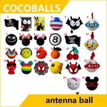 Cocoboules-toppe dantenne pour voiture   Décoration de boule aérienne, jolie mousse de dessin animé amusant FPV dextérieur