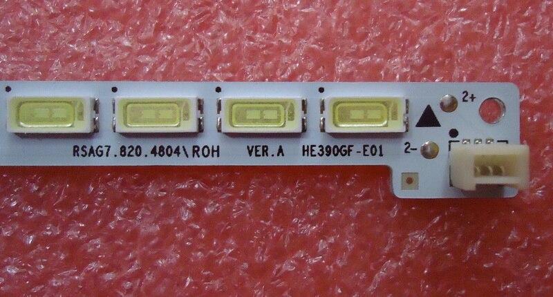 Led الخلفية شاشة LED39K300 RSAG7.820.4804 HE390GF-E01/PW1 LED ضوء 1 قطعة = 56led 492 مللي متر