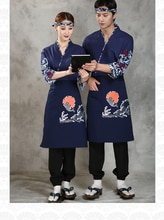 New Unisex Japanese Korea Style Medium Sleeve Chef Cook Uniform Sushi Restaurant Overalls Kimono Waiter Work Wear