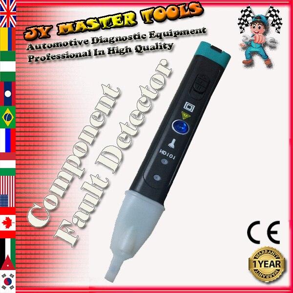 Diagnóstico automotivo/MST-101/automóvel detector de falhas componente elétrico/oem/atacado/ce