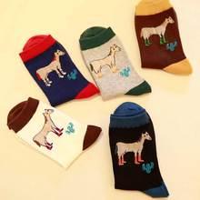 New Fashion Brand Happy Socks Novelty Cartoon Horse hip hop Style Men's Socks Harajuku Cotton Socks For Men Brand Socks