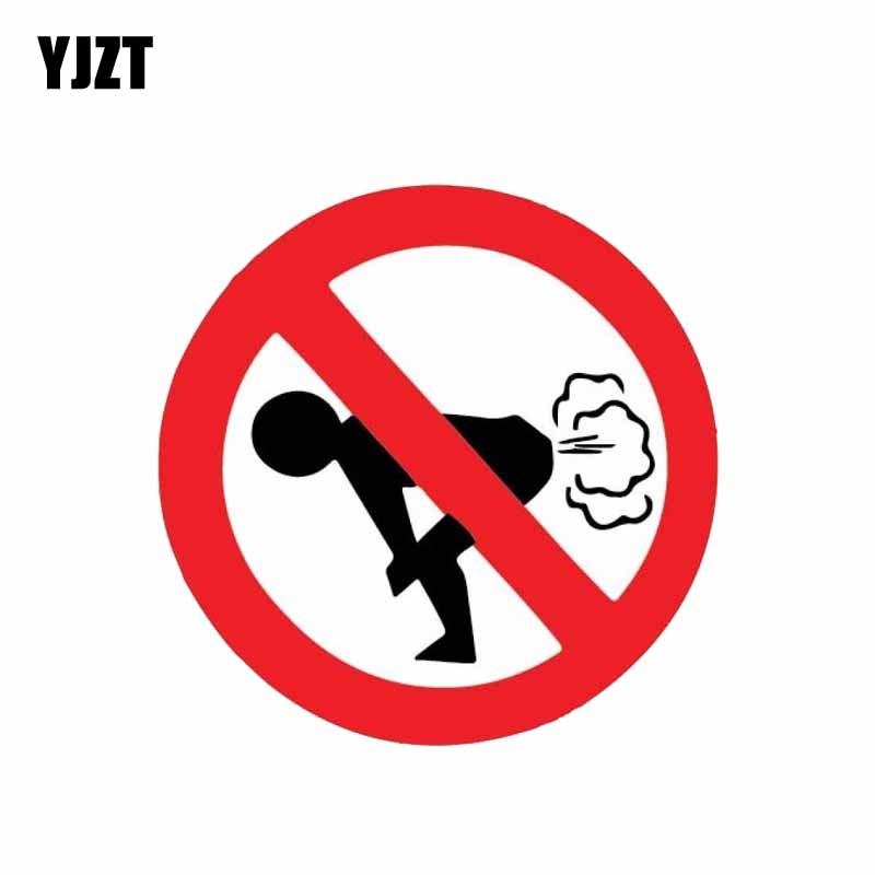 YJZT 12 см * 12 см без пуха забавная наклейка для автомобилей Ass ПВХ наклейка 12-0808