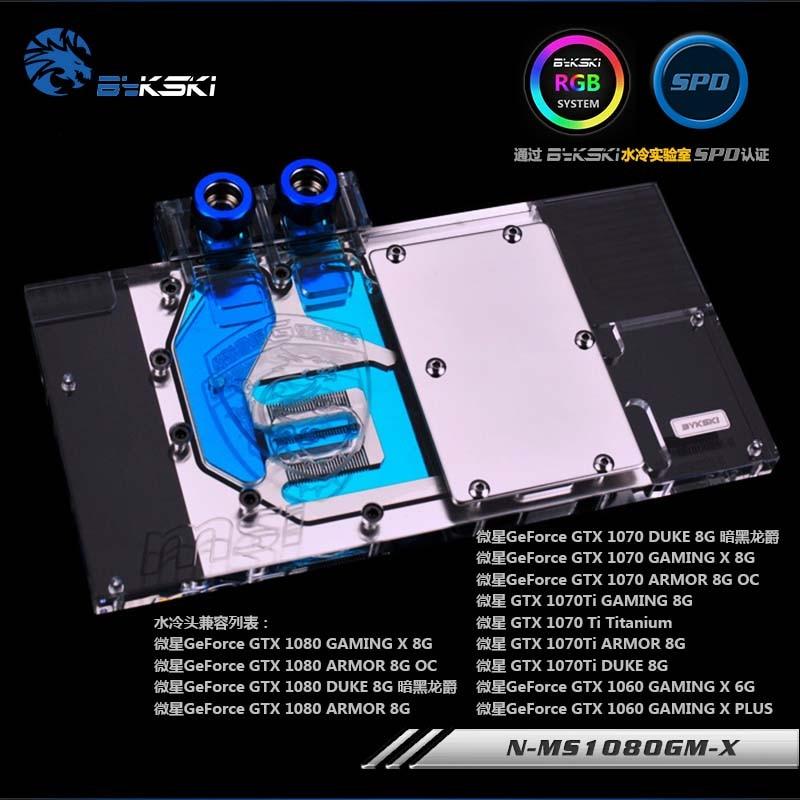 Bykski-bloc carte graphique N-MS1080GM-X GPU, couverture complète, refroidisseur à eau pour MSI GTX 1080, 1070, 1070Ti 1060