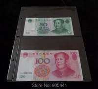 10 Pcs Paper Money pages 2 Pockets 185 122mm Bill Note Currency Holder Album Pages Collection Free Shipping Wholesale
