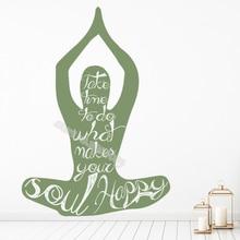 Yoga Muursticker Nemen Tijd Te Doen Wat Maakt Uw Soul Gelukkig Citaat Muurtattoo Gymnastiek Dansen Dans Yoga Studio poster EB247