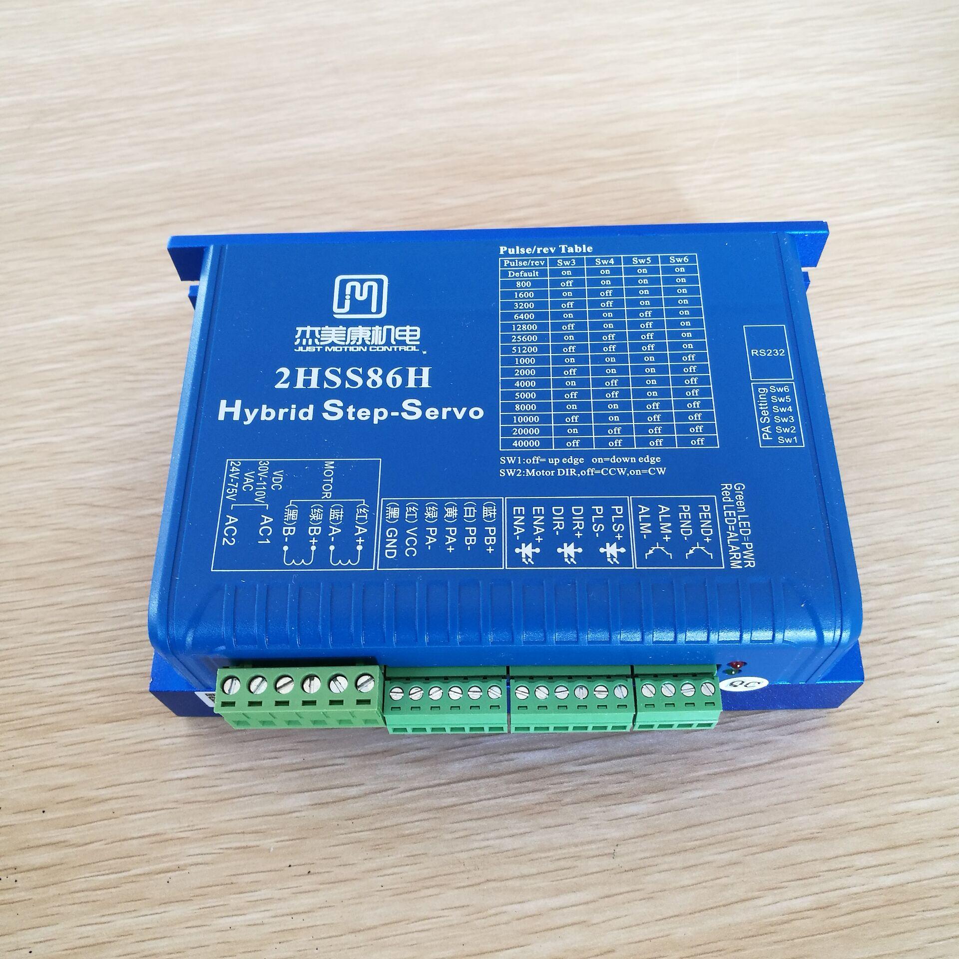 Controlador JMC 2HSS86H 24V-75VAC 30-110VDC 6A JMC 2HSS86H para motor nema 34, servocontrolador de pasos de bucle cerrado de 2 fases