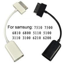 Mini Micro USB Host OTG Adapter kabla do Samsung Galaxy Tab 2 10.1 8.9 7.7 7.0 uwaga N8000 P7510 P7500 P6800 P5100 P5110