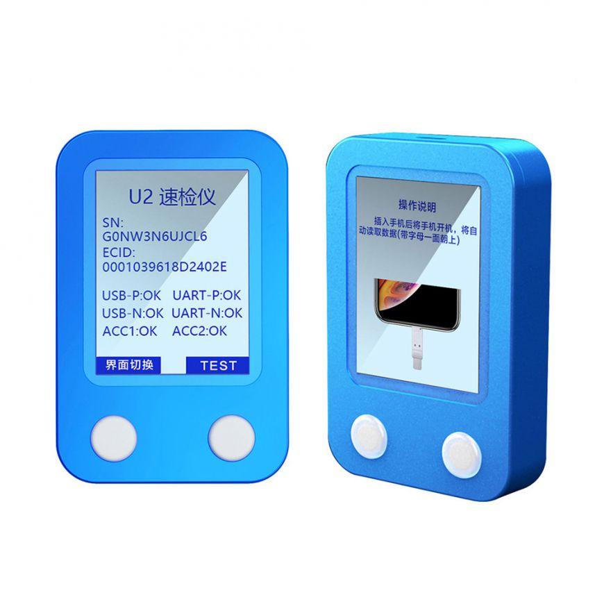 Probador de fallas IC de carga JC Tristar para iPhone U2 SN Número de serie rápido