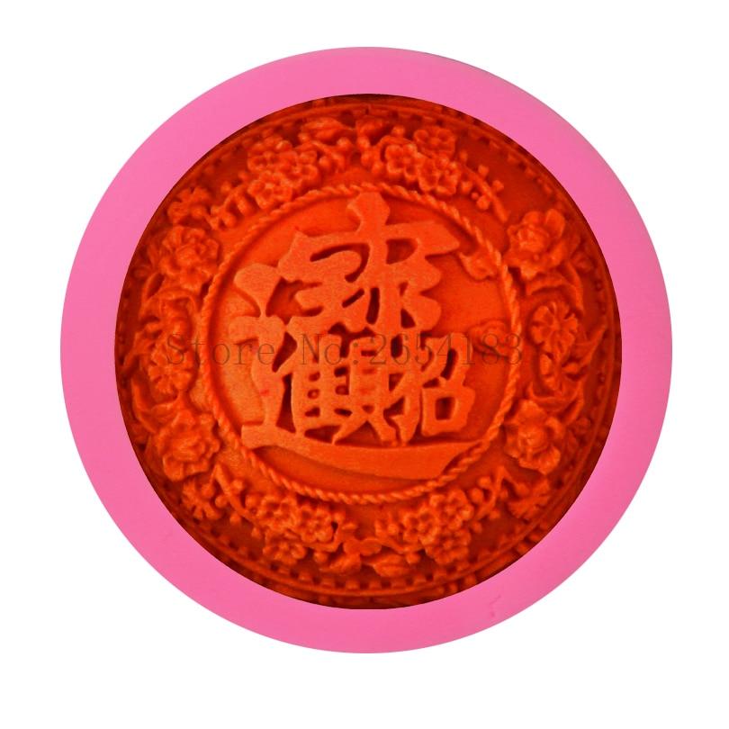 Sorte chinesa para o dinheiro & flor sabão 3d bolo molde de silicone fondant cupcake geléia doces chocolate decoração ferramenta de cozimento fq3344