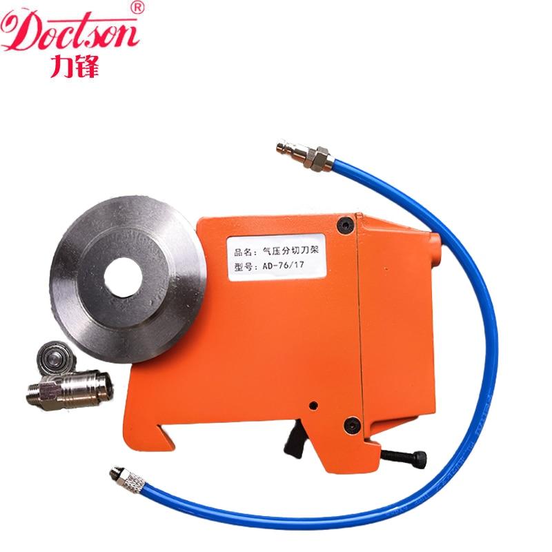 Soporte de cuchillo neumático para cortar cartón grueso/papel/lija, soporte de cuchillo de presión de aire, soporte de hoja neumática