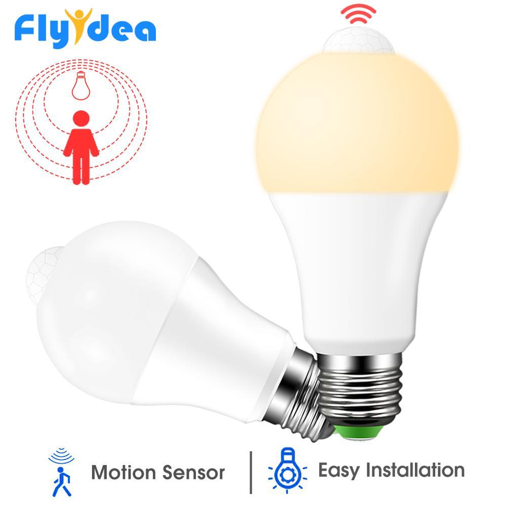 Движения PIR Сенсор светодиодный ночной Светильник 220V 110V 12 Вт, 18 Вт, заката до рассвета светильник лампочка смарт-лампы в виде IP42 дома светильник s с лампой движения Сенсор