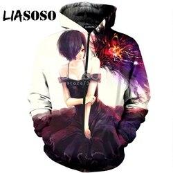 Liasoso 3d impressão mulheres anime tóquio ghoul touka kirishima ken kaneki com capuz pulôver moletons jaqueta com zíper x0618