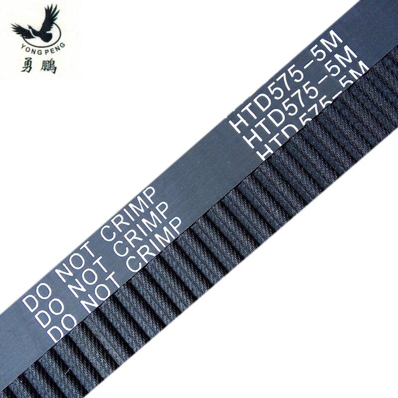 5 peça/embalagem 575-5M-15 HTD5M correia dentada Dentes 115 Comprimento 575mm largura 15mm borracha closed-loop 575 Polia HTD 5 M S5M alta qualidade
