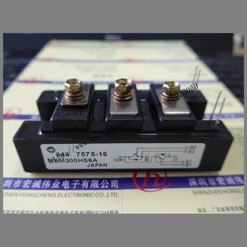 MBM3006A  module Special supply Welcome to order !