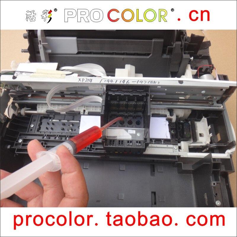 Комплект насадок для принтера EPSON L100 L110 L200 L210 L300 L355 L110 L120 L130 L1300 L210 СНС