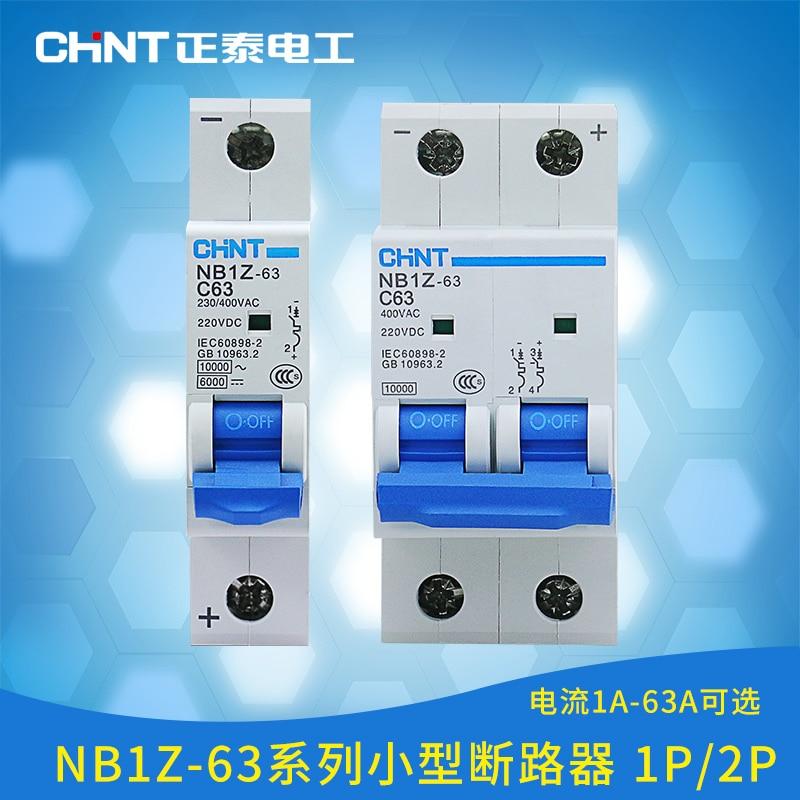 Disjoncteur chinois 220 12V 24V V   Mini disjoncteur 1P 2P DC, pour système PV (solaire) 20A 32A 40A