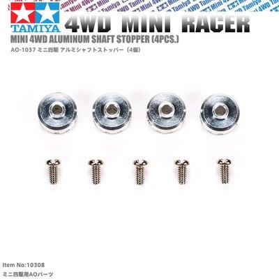 Piezas Tamiya Mini 4WD Racer, tapón de eje de aluminio, accesorios de tracción de cuatro ruedas, junta de eje de titanio, enlace de elevación 10308