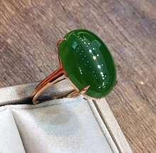 18k gold and Tianbiyu ring head full of jade and smoothh59#