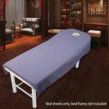 2020 Новые горячие продажи косметических салонов простыни спа массаж лечение кровать покрывало простыни с отверстием 80 см * 190 см