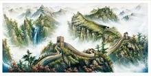 Personnalisé 3d papier peint 3d peintures murales papier peint la grande muraille paysage paysage beauté non-tissé papier peint chambre décoration