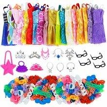 Аксессуары для кукол, комплект из 35 предметов = 10x платьев для кукол + 4x очков + 6x пластиковых ожерелий + 2 сумки + 3x короны + 10x обуви для Барби