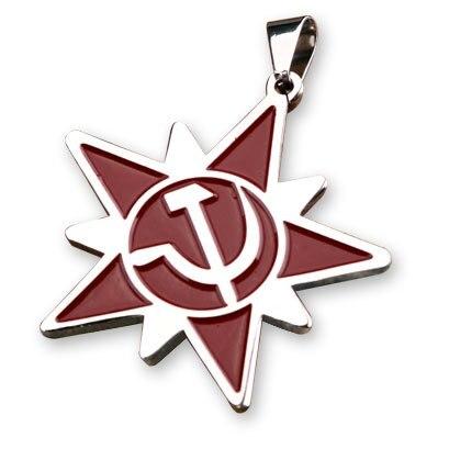 Bahamut alerta roja ejército soviético COLLAR COLGANTE titanio acero cadena joyería