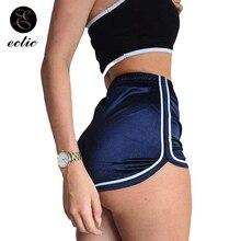 Pole Dance Fitness Falda Pantalon Corto taille haute Satin lisse holographique Shorts hotpantalon brillant femmes Biker Shorts Edgy Twerk
