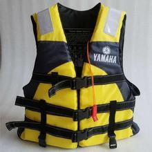 Уличная рафтинг yamaha Спасательная куртка для детей и взрослых, одежда для плавания, Сноркелинга, костюм для рыбалки, профессиональный костюм для дрейфующих уровней