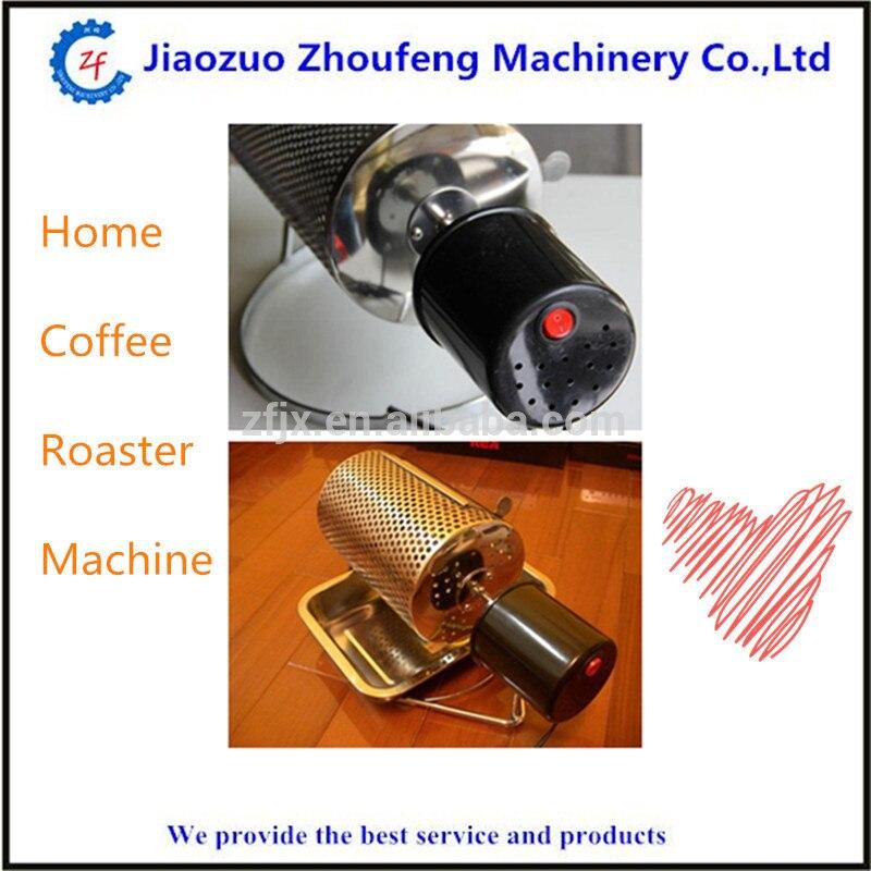 Для домашнего использования кофе в зернах жаровня машина из нержавеющей стали кофе в зернах обжарочная машина арахисовые орехи 110В 220В