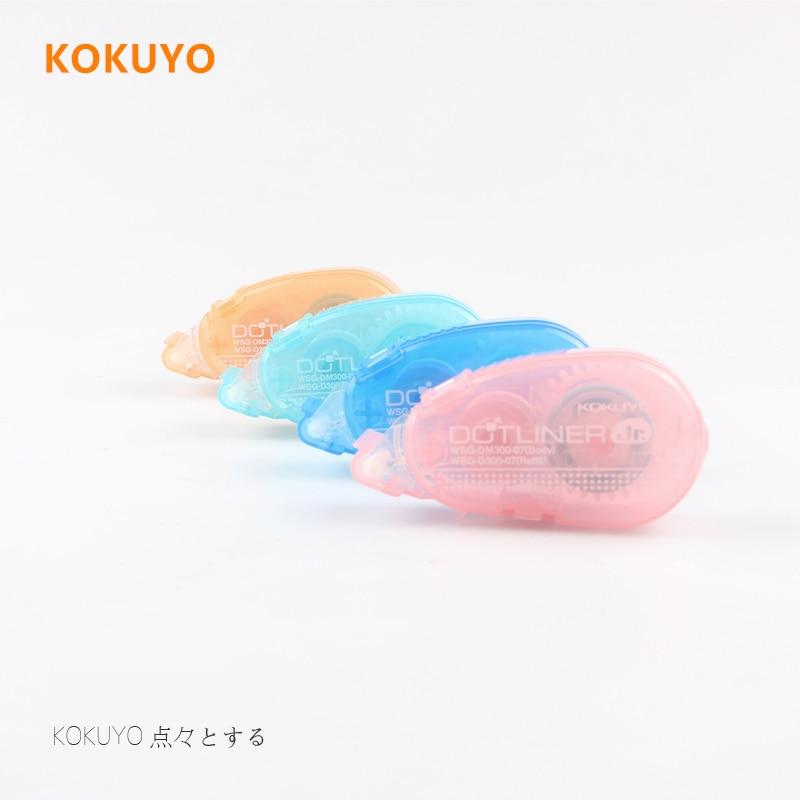 1pc 8m KOKUYO Cute Originality Dotliner Mini Double Faced Adhesive Tape Punctiform Adhesive Glue Learning Stationery tool Kawaii