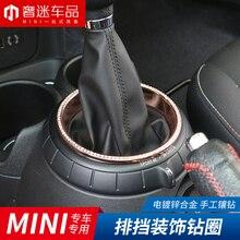 1pcs Zinc alloy Simulated diamond Car interior gear ring stickers car styling for BMW MINI cooper countryman F56/F55/F60/F54