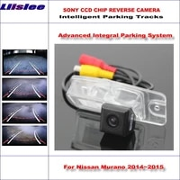 car rear view for nissan murano 2014 2015 intelligent parking tracks reverse camera dynamic guidance trajectory