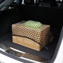 Car Trunk Cargo Mesh Net Luggage 4 HooK For Chevrolet Cruze Orlando Lacetti Lova Sail EPICA Malibu Volt Camaro