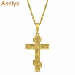 Anniyo ouro cor ortodoxa cristianismo igreja eterna cruz pingente colar jóias rússia/grécia/ucrânia #057104