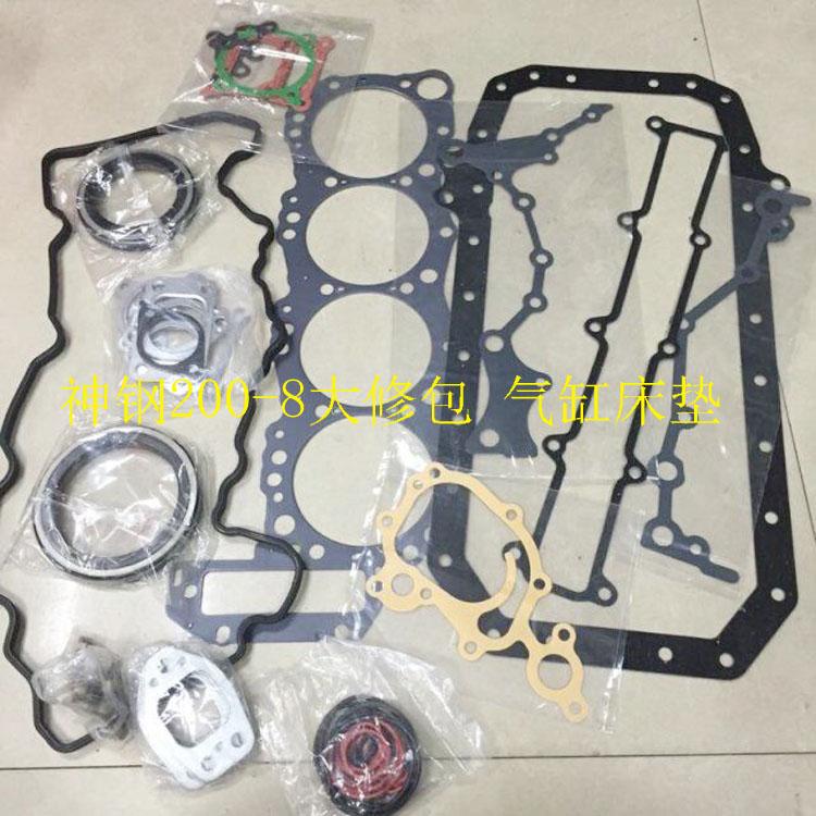 Kobelco SK200 210 260-8 Super 8 revisión paquete J05 junta de cilindro colchón excavadora de motor de piezas de la Junta kit