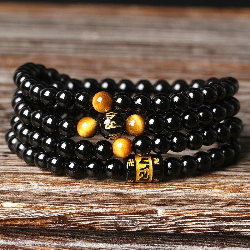 Браслет из 108 бусин, браслет из тигрового глаза, из натурального черного оникса, 4 а, браслет для мужчин и женщин, браслет для любителей ювелирных изделий по всему миру