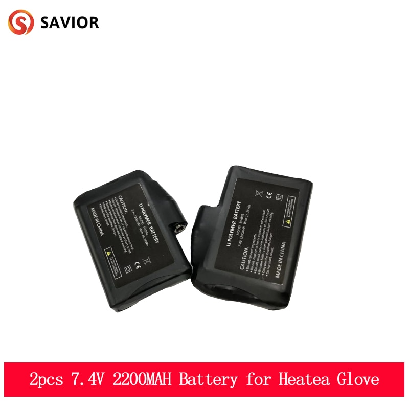 7.4V,2200mAh Battery for Heated Gloves Heated Socks Heated Hat Dedicated Winter Warm Electric Eechargeable Ski Gloves
