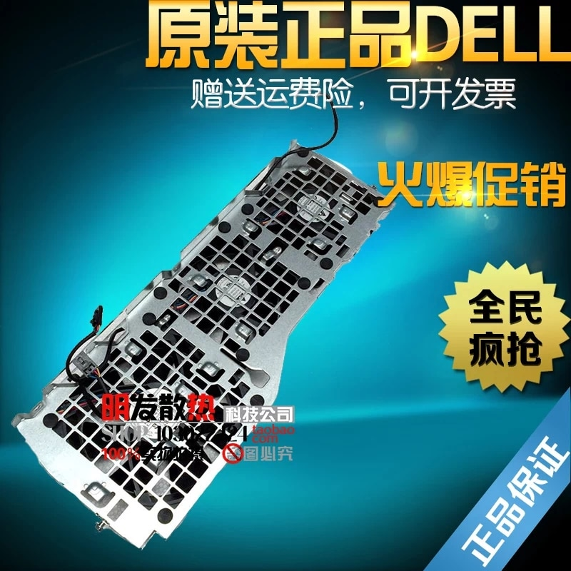 Dell T7600 вентилятор шасси группа 7600 V67MK PXFTR вентилятор