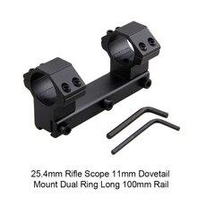 Double anneau de Rail portée tactique monture en queue daronde 25.4mm support de visée optique de fusil haute étroite 11mm portée tactique montage + clé hexagonale